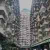 香港🇭🇰圧巻!モンスターマンション㍇