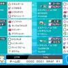 【剣盾S9】エルフーン入り対面特化スタン【最終114位(2063)】