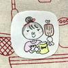 【独女の炊飯器活用術】楽うま煮物~晩酌に合う鶏手羽先と大根の煮物(煮卵いり)