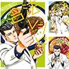 ヤ◯ザ×グルメ?侠飯や紺田照の合法レシピなどの新ジャンルグルメ漫画が面白い!