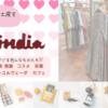 【インドのお店】ファブインディア(Fabindia)は高品質・お手頃で可愛いインドアイテムの宝庫!~お土産にも最適♪~