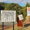 堰谷堰(千葉県いすみ)