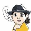 ザ・ノンフィクション②~37歳、人生で一番熱い夏~