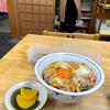 親子の形も様々な「親子丼」@長浜「鳥喜多」