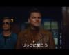気になる最新映画「ワンスアポンアタイムインハリウッド」主役2人のおすすめ映画