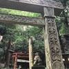 冬京都の穴場!荘厳な鳥居のあるミステリー神社「大岩神社 」