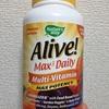 最強成分のマルチビタミン!Nature's Way, Alive! Max3 Dailyレビュー
