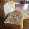フランス食パン