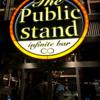 【名古屋】「The Public stand 名古屋栄店」(パブスタ栄)に行ってきた感想【ナンパ】