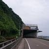 Day58(11/July/2019) 糸魚川―富山