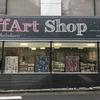 GraffArt Shop(グラフアートショップ)が池袋で勢力を拡大中!?