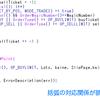 Artistic Styleでソースコードを整形する。