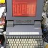 東芝 J-3100 SGT 101 をヤフオクで買う。