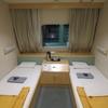 【乗船記】阪九フェリー「つくし」1等洋室 /  新門司→神戸