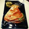 【ハインツ】大人むけのパスタ 3種のチーズのカルボナーラ