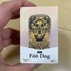 Mini Foo Dog 中国の狛犬?のソフビBOX買ってきた!