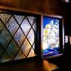 日本郵船 氷川丸は今も夢想する乗客を運ぶ|海上の博物館船・近代化産業遺産