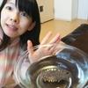 美肌の秘密☆しりべし産ナマコで美しくなる?!