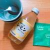 暑いよゼリーだ☆和歌山レモンドリンクゼリー