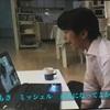 7.警視庁捜査一課9係☆V6