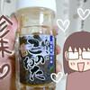 日本の三大珍味!このわたは大分でも作られていますよ。