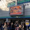 2018年東京ドームのふるさと祭りに行ってきました