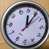 時計を30°右に回転させるとライフスタイルが30°変わる