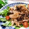 豚肉となすの香味焼き【#豚肉 #なす #ルッコラ #レシピ #作り置き】