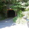 旧三瓶トンネル