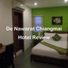 タイ・チェンマイのDe Nawarat Chiangmai Hotelに泊まってみた!