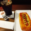 【無職のモーニング】サンマルクカフェ木曜日