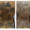 背中広範囲タトゥーに3度のレーザー治療で見た目の印象が大きく変わりました