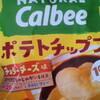 ナチュラルカルビー・チェダーチーズ味