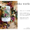 kukka workshop