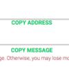【解決策】ChangellyでNEM(XEM)送金時メッセージ入力を忘れた場合