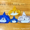 折り紙スライムを量産する小学生たち。