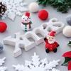 ズボラ主婦の贅沢クリスマス料理