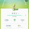 【日記】9月17日(火)