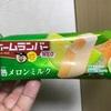 メイトー ホームランバーNEO 甘熟メロンミルク 食べてみました