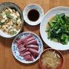 長いもとオクラの和え物。マイタケと高野豆腐の味噌汁。