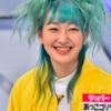 武井壮も注目!あっこゴリラって緑色の髪したラッパーがナカイの窓に!