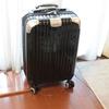 グアムに行く 準備編 ~久しぶりの海外渡航なのでルールを確認です~