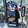 火の国熊本を旅行中の美味しいデブ飯(だけどカロリーゼロ)