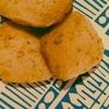 秋の実クッキー