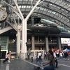 バイトも就職も博多で経験した俺が博多駅周辺で仕事を探すコツを語る!