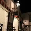 #3 地中海を満喫 夜の楽しみ方