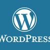 ワードプレス使ってて、はてなブログに変えたけど、またワードプレスにした時の感想