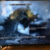PS3「SKYRIM」のメインクエストをクリアー