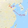 中国で1週間仕事してきたので赤裸々にレポートする。その①