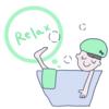 【アロマ☆お風呂の楽しみ】 重曹+クエン酸+塩=バスボム♪